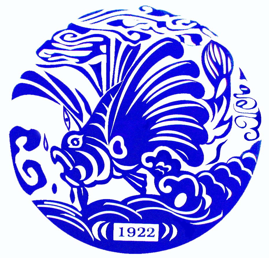 "12-14 Sep 2017  International Scientific Forum - Conference ""Bien Dong 2017"" - ""Science for Blue Growth In the South China Sea"" , Nha Trang, Khanh Hoa, Viet Nam, 12-14 September 2017"