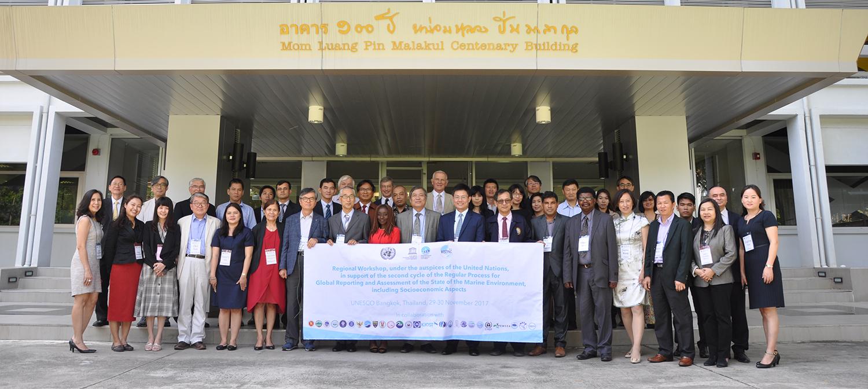 Hội thảo khu vực của Liên hiệp quốc về Quy trình báo cáo và đánh giá toàn cầu hiện trạng của môi trường biển, bao gồm cả lĩnh vực kinh tế-xã hội